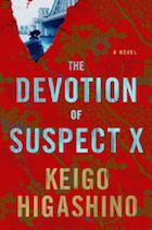 Devotion of Suspect X, The